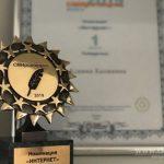 Открывается приём работ на конкурс «СМИротворец»