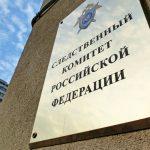 Следственный комитет возбудил уголовное дело о геноциде жителей Сталинграда в годы войны