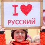 Россия обратила внимание Венецианской комиссии на нарушение прав нацменьшинств в Латвии