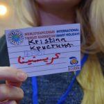 Юные россияне и соотечественники примут участие в Международных умных каникулах