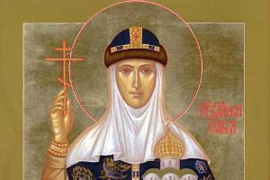 24 июля - День памяти Святой равноапостольной княгини Ольги