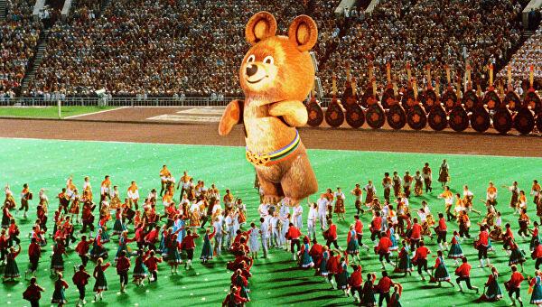 40 лет назад открылись XXII Олимпийские игры в Москве и Таллине