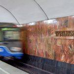 Путевые стены отремонтируют на семи станциях столичного метро