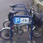 В Коплиском парке экстремалы будут соревноваться на трюковых велосипедах