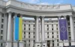 Российские дипломаты призвали Киев не переписывать историю сталинских репрессий