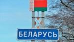Соотечественники отметили важность братских отношений России и Белоруссии