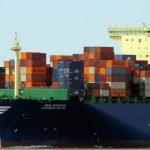 600 тонн: неподалеку от Вызу стоит судно с ядерными отходами