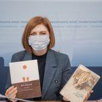 К юбилею Владимира Арсеньева выпустят сборник его произведений, фотоальбом и фильм