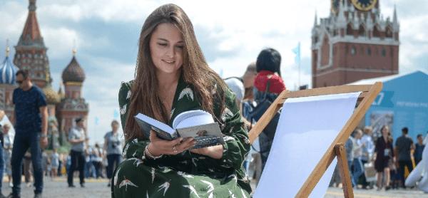 Эксперты назвали самые читающие города России