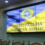 Донбасс: люди-невидимки