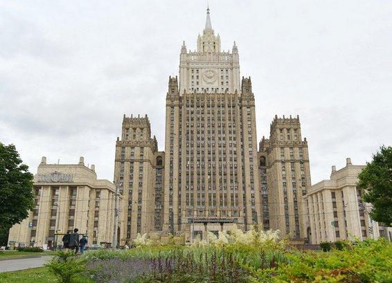 МИД РФ назвал вопиющим решение США ввести санкции против российских НИИ