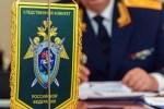 Следственный комитет возбудил еще одно уголовное дело из-за размещения фото Гитлера на сайте «Бессмертного полка»