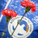 «Волонтёры Победы» готовят международный квест, посвящённый окончанию Второй мировой войны