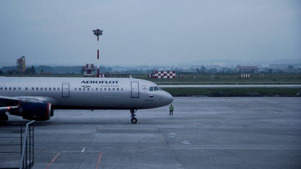 «Аэрофлот» получил статус самого сильного авиационного бренда в мире