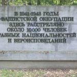 Фильм о Таганрогском подполье может установить рекорд по количеству переводов