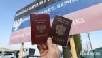 Свыше 130 000 жителей ДНР получили гражданство РФ