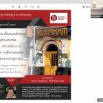 В онлайн-гостиной Русского центра в Гранаде говорили о современной русской драматургии