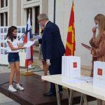 Победителей конкурса «Россия глазами детей» назвали в Северной Македонии