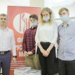 Журналы «Русский мир.ru» бесплатно передают в воспитательные учреждения Приморья