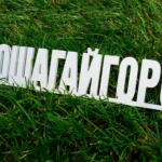 «Маршруты Победы» проложили по городам Карелии