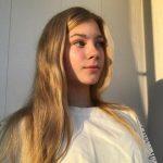 Канышева призналась в желании добиться успеха на уровне Липницкой