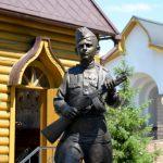 Память о детях войны увековечили в Белгороде