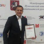 Русист из Черногории Миомир Войинович:« Моей мечтой было пройти с портретом деда по Красной площади»