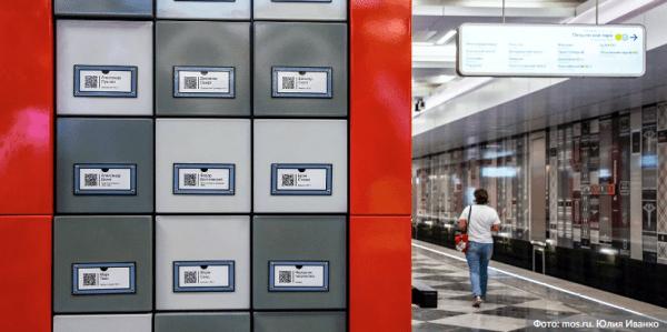 Произведения Булгакова и Теккерея возглавили список популярных книг у пассажиров метро