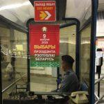 ЦИК Беларуси отказал в установке на избирательных участках видеокамер