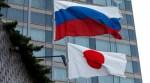 Япония отложила поездки своих граждан на Курилы до следующего года