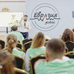 Соотечественники из-за рубежа откроют свои площадки на форуме «Евразия Global»