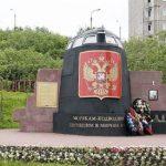 В России вспоминают трагедию на подлодке «Курск», затонувшей 20 лет назад