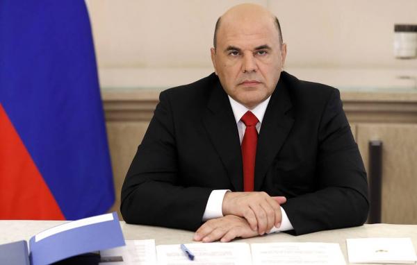 Михаил Мишустин подписал постановление о создании правительственной комиссии по русскому языку