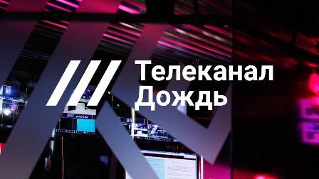В Латвии закрыли еще один российский телеканал