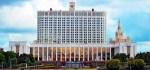 Начинает работу правительственная комиссия по русскому языку