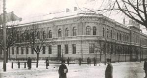 Александровская гимназия: русская школа, которая объединяла народы Латвии