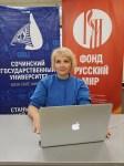 Американским студентам будут преподавать русский язык