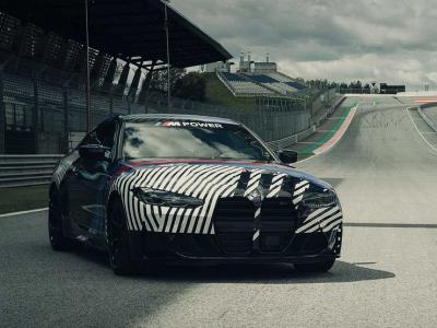 BMW показала новую M4