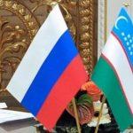 Узбекистан собирается обучать мигрантов русскому языку и профессиям в России
