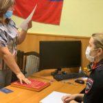 В Московской области состоялась церемония принятия присяги иностранными гражданами