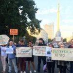 В Риге прошел пикет в поддержку Олега Бурака
