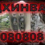 8 августа в Южной Осетии поминают жертв грузинской агрессии