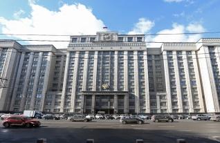 Комитет ГД по делам СНГ, евразийской интеграции и связям с соотечественниками отчитался о работе в весеннюю сессию
