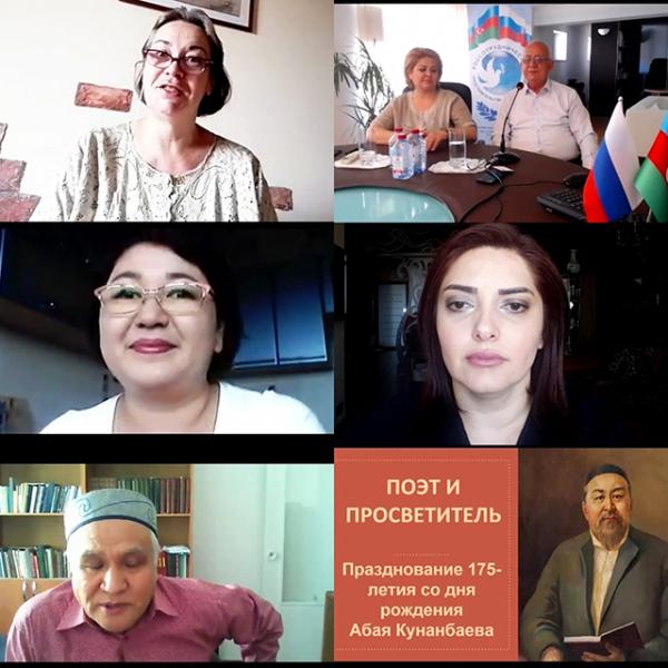 175-летие казахского поэта Абая Кунанбаева отметили в Алма-Ате
