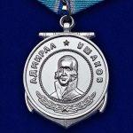 Президент РФ наградил медалью Ушакова участников Северных конвоев из США
