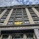 В Госдуме рассказали о важнейших для соотечественников законах, принятых в период весенней сессии