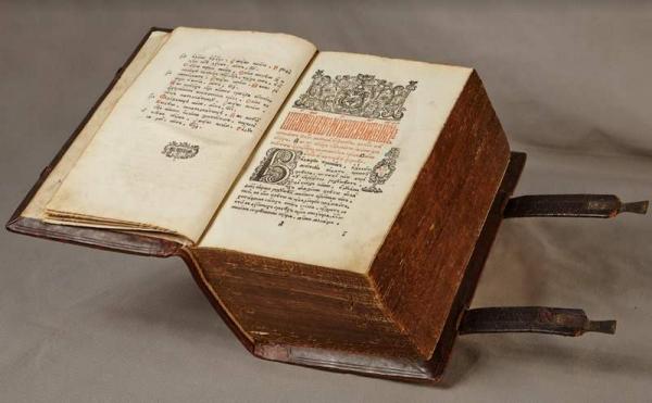 В Екатеринбурге оцифровали уникальные издания XVIII века
