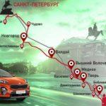 Со всеми остановками: из Москвы в Питер и обратно на KIA Sportage