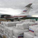 Гуманитарная помощь из России прибыла в Зимбабве