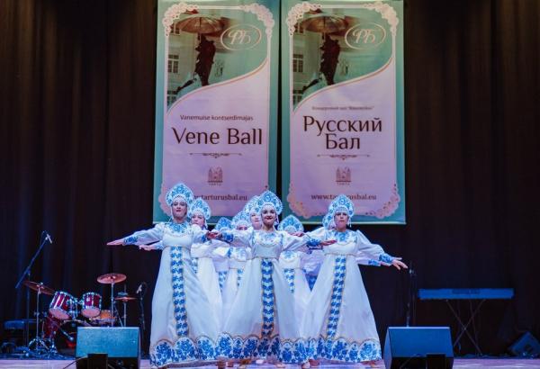 Традиционный Русский бал прошёл в эстонском Тарту